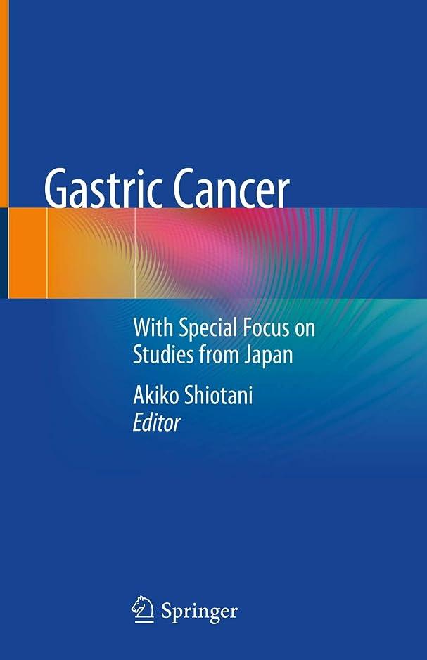 血色の良いカレンダー小麦粉Gastric Cancer: With Special Focus on Studies from Japan (English Edition)