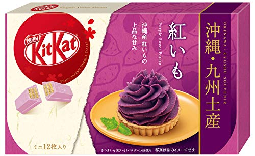 Japanese Kit Kat - Beni Imo (Sweet Purple Potato)...
