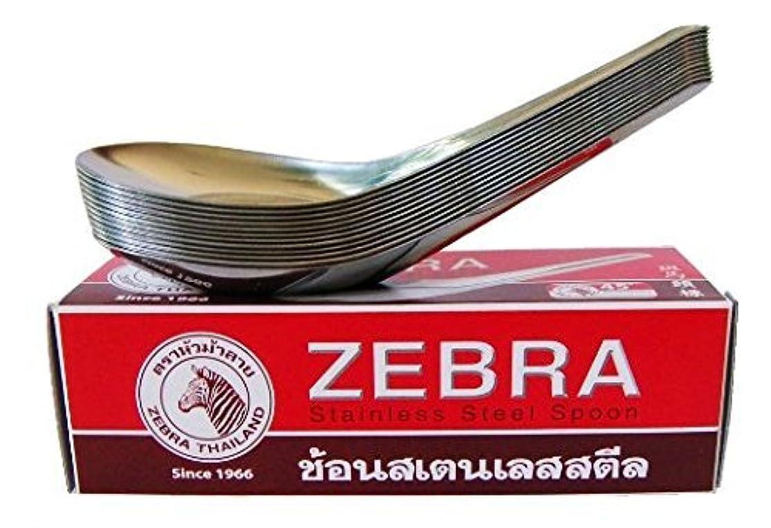 透過性露出度の高い魂12ゼブラ、タイ、中国、アジアのステンレス鋼ライススープスプーン高品質のゼブラスプーンパック
