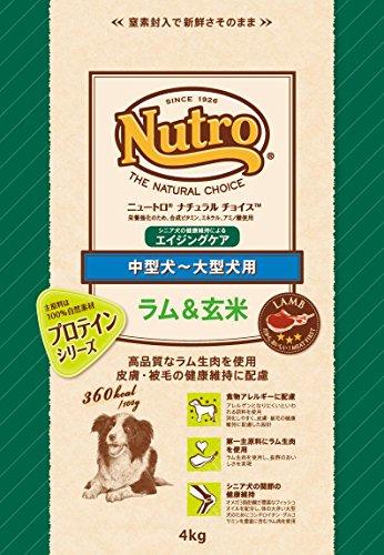 マース ニュートロ『ナチュラルチョイス ラム&玄米 中型犬~大型犬用 エイジングケア』