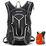 Best Cycling Backpacks - Arvano Mountain Bike Backpack Cycling Backpack - 16L Review