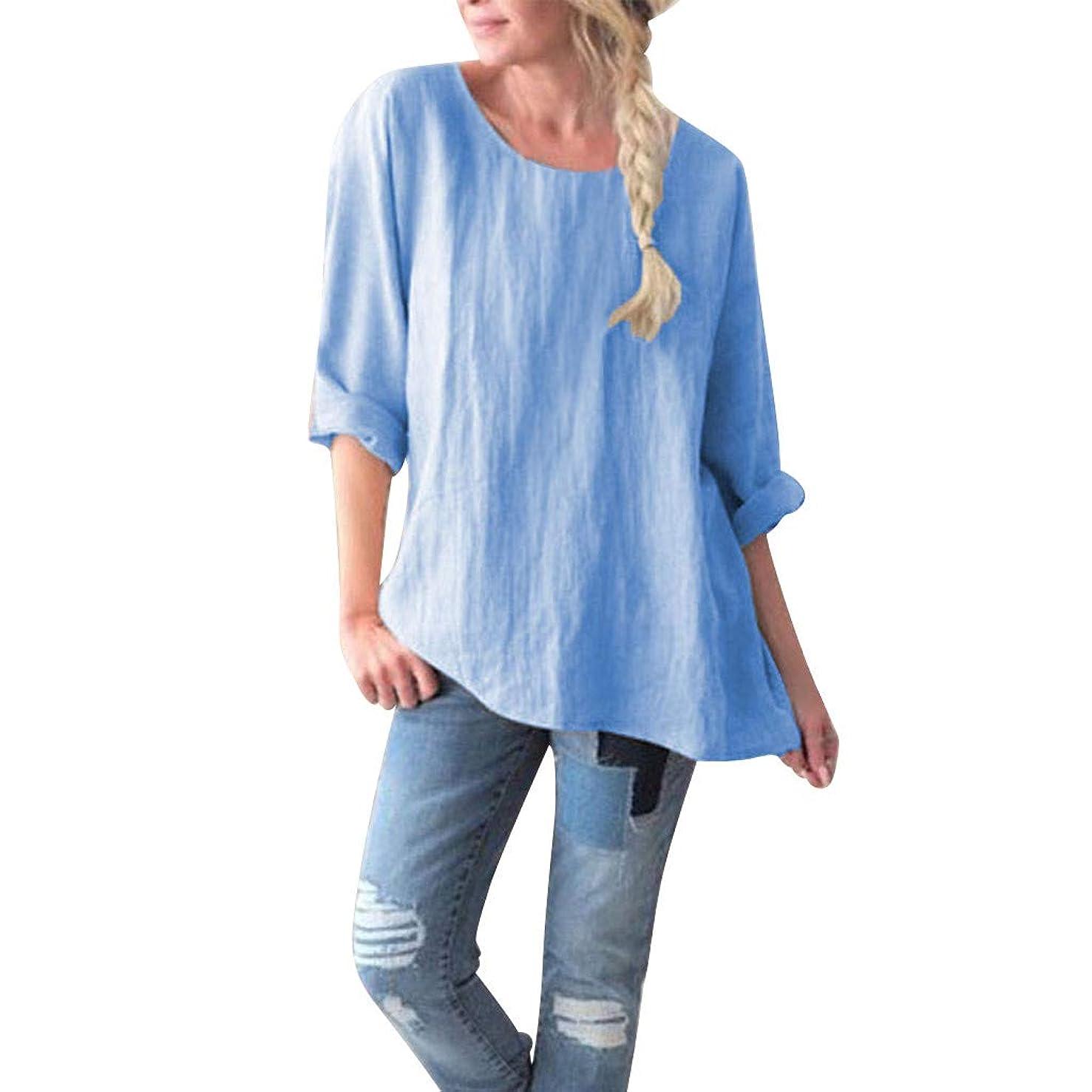 DONTAL Women's Round Collar Plain Colour Loose Size Cotton and Hemp Jacket Blouse Tops
