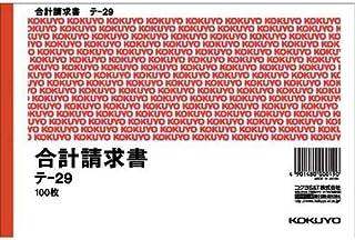 コクヨ 合計請求書 B6ヨコ 色上質紙 100枚×5