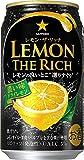 サッポロ レモン・ザ・リッチ 濃い味ドライレモン [ チューハイ 350ml×24本 ]