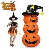 2020最新 ハロウィン かぼちゃ バルーン ロッキング 140cm パーティーの装飾 仮装 学園祭 パンプキン ホームデコレーション用小物 ィー 飾り付け 豪華 仮装 学園祭 文化祭 飾り
