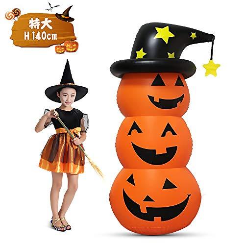 2020最新 ハロウィン かぼちゃ バルーン ロッキング 140cm パーティーの装飾 仮装 学園祭 パンプキン ホー...
