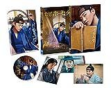 色男ホ・セク DVD[TCED-5327][DVD]