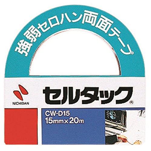ニチバン 強弱セロハン 両面テープ セルタック 15mm×20m CW-D15 - ニチバン