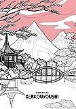 Cahier de Genkouyoushi: Carnet D'écriture et Calligraphie Kanji & Kana   Pratiquez...
