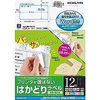 コクヨ カラーレーザー インクジェット ラベル Word対応 20枚 KPC-E80311