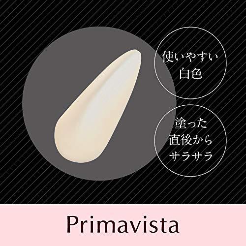 カネボウ『プリマヴィスタ皮脂くずれ防止下地超オイリー肌用(ブラックプリマ)』