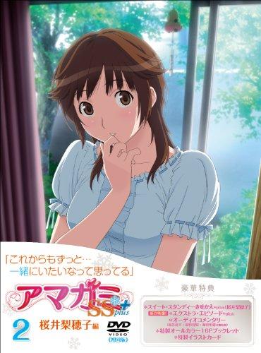 アマガミSS+ plus (2)桜井梨穂子 【DVD】