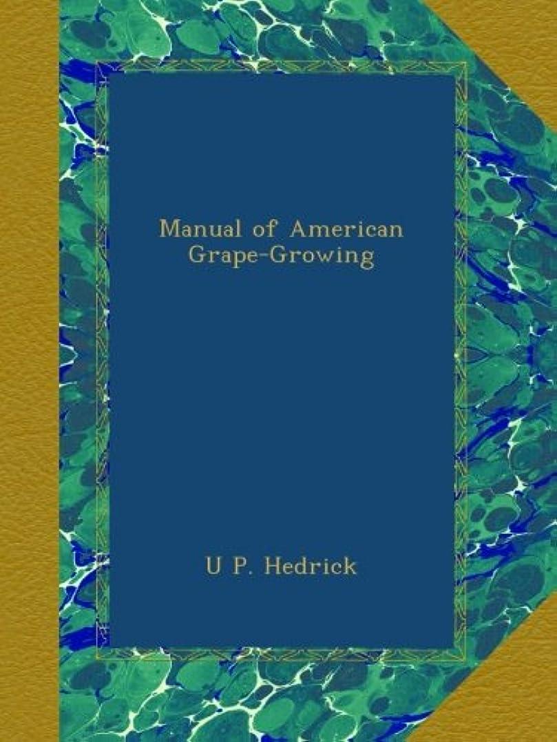 禁止するスーダン自伝Manual of American Grape-Growing