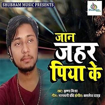 Jaan Jahar Piya Ke