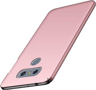 ORNARTO Funda LG G6, LG G6 Carcasa [Ultra-Delgado] [Ligera] Mate Anti-arañazos y Antideslizante Protectora Sedoso Caso para LG G6 (2017) 5.7' Oro Rosa
