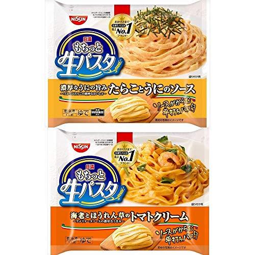 日清 もちっと生パスタ たらことうにのソース 2袋 + 海老とほうれん草トマトクリーム 2袋セット冷凍