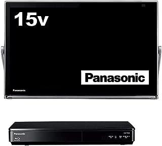 パナソニック 15V型 液晶 テレビ プライベート・ビエラ UN-15TD6-K  ブルーレイディスクプレイヤー付HDDレコーダー付き