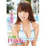 Princess Peach 三上悠亜 (生写真3枚付き)(数量限定)(MUTEKI) [DVD]