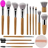 Makeup Brushes Set DUAIU 15Pcs Bamboo Handle Makeup Brushes Premium Synthetic Soft Artificial