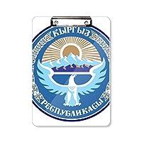 キルギスタンアジア国家エンブレム フラットヘッドフォルダーライティングパッドテストA4