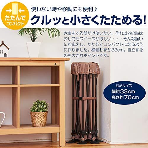 日本育児『洗えてたためるポータブルベビーサークル(5010173001)』