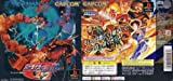 Strider Hiryu 1&2 [Japanische Importspiele]