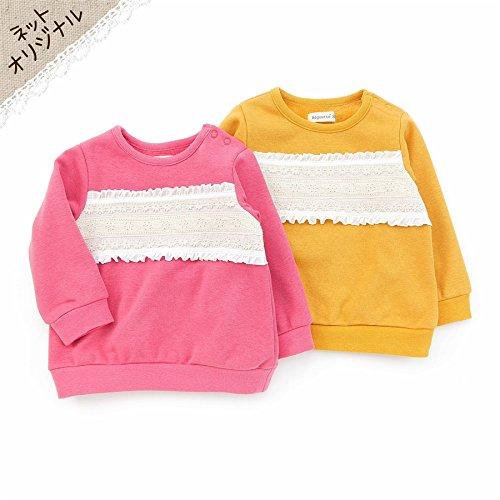 Biquette(ビケット) トレーナー (80〜130cm) キムラタンの子供服 (32361x32561-164) ピンク 110