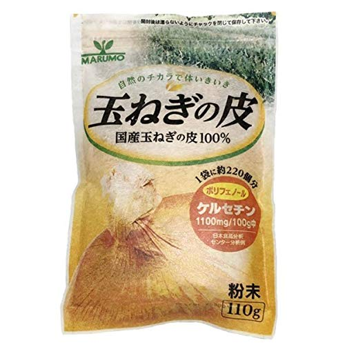 玉ねぎの皮 粉末 85g 国産玉ねぎの皮100% ケルセチン1100mg/100g