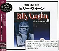 Best Selection by BILLY VAUGHN (2009-06-03)