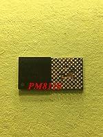 3個/ロットPM8110パワーIC