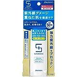 薬用サンプロテクトEX50mL(医薬部外品)