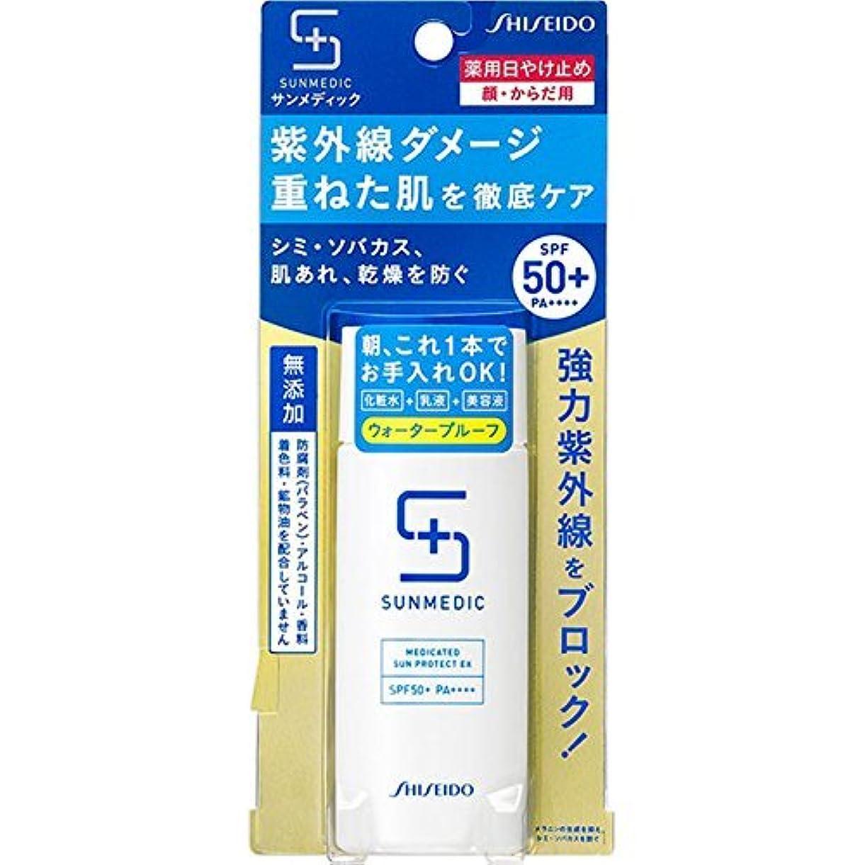 批判的塩辛いクリケットサンメディックUV 薬用サンプロテクトEX 50mL (医薬部外品)