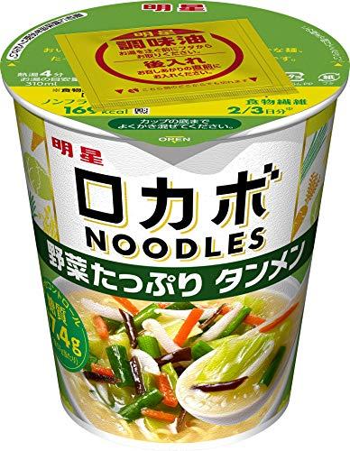 明星 ロカボNOODLES 野菜たっぷり タンメン 57g ×12個