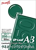 CPリーフ A3 250ミクロン 1箱(50枚)