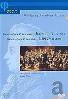 Jupiter & Linzer Symphonies [DVD] [Import]
