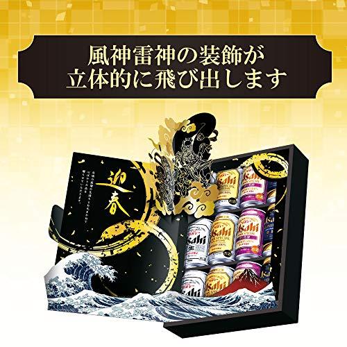 アサヒビール『アサヒスーパードライ4種バラエティ装飾付きセット(JS-YG)』