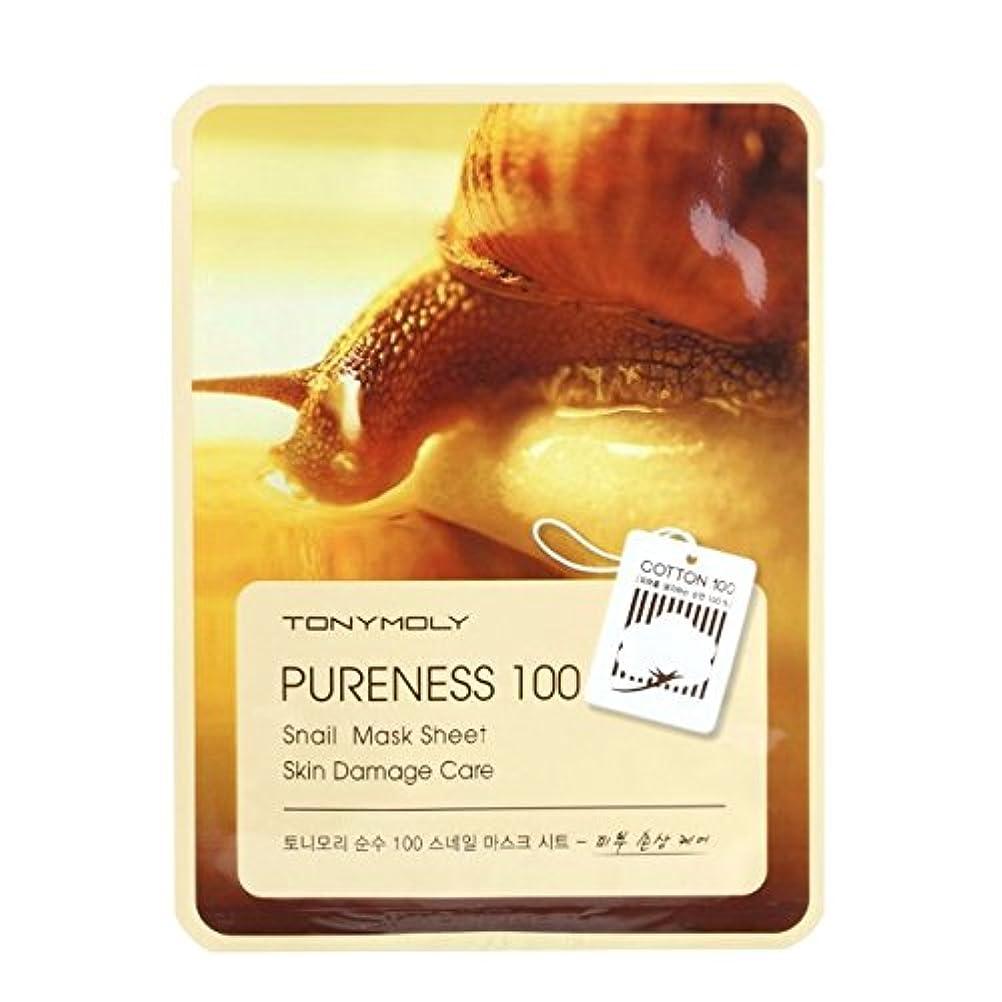 扱うロール牛肉(3 Pack) TONYMOLY Pureness 100 Snail Mask Sheet Skin Damage Care (並行輸入品)