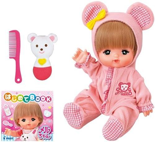 Mel-chan doll set bear Mel Chan (japan import)
