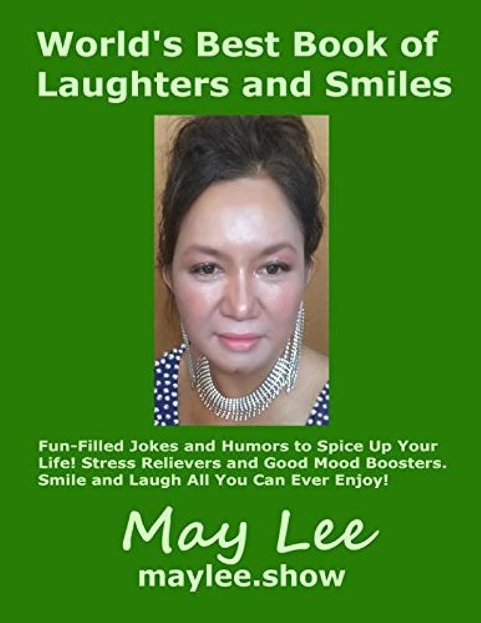 ポインタアヒル抜け目のないWorld's Best Book of Laughters and Smiles