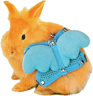 Onior 小型ペット ハーネス 可愛い ウサギ ハーネス 屋外 ジョギング 脱着簡単 調節可能 脱走防止 お散歩用リード 天使の翼 ピンク