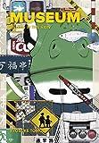 Museum T02 - Edition grand format: Killing in the Rain