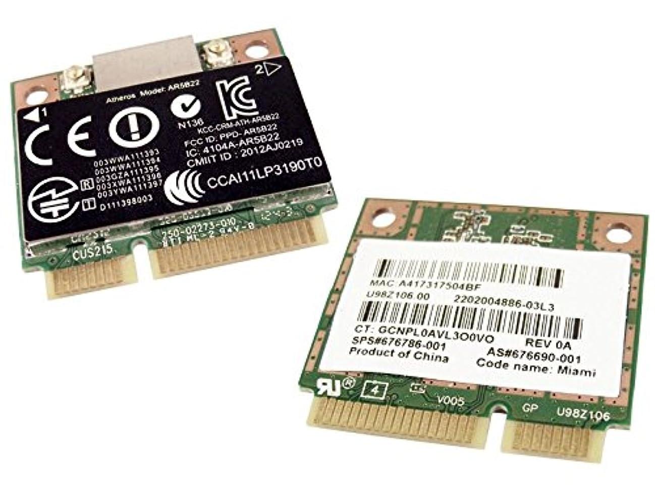 チャペル割る虚偽HP純正 676786-001 + 汎用 Atheros AR5B22 WB222 AR9462 - WiFi 2.4/5GHz 2x2 802.11 a/b/g/n + Bluetooth 4.0 + HS 無線LANカード