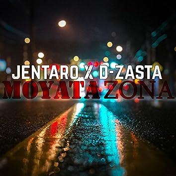 Moyata Zona (feat. D-Zasta)