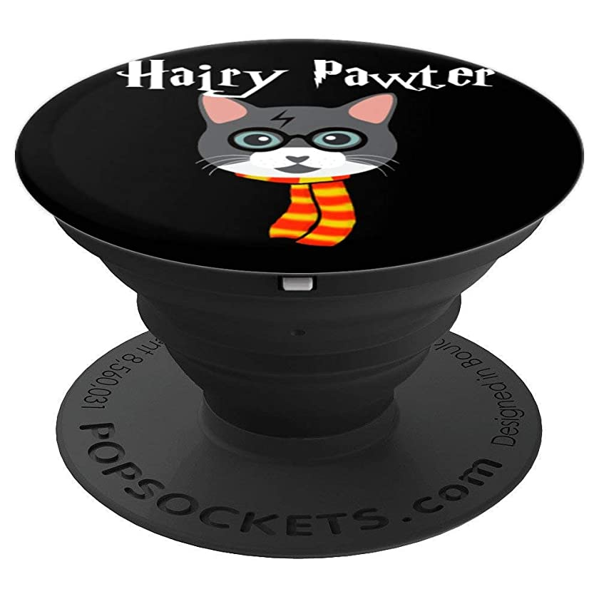 Hairy Pawter Potter Cats Cute - PopSockets Grip and Stand for Phones and Tablets