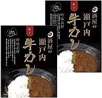 広島ご当地カレー 酒屋の瀬戸内牛カレー 200g (2食(200g×2食))