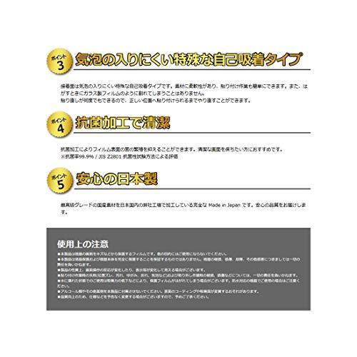 『PDA工房 時計用保護フィルム 34mm Crystal Shield 保護 フィルム 光沢 日本製』の5枚目の画像