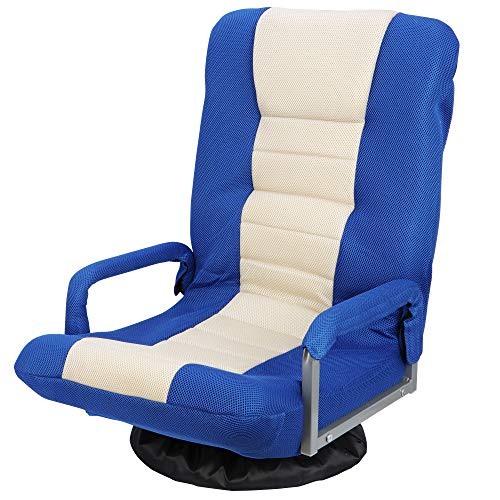 LEMY 360 Degree Swivel Gaming Floor Chair with Handle and Back Support, 5 Adjustable Positions Foldable Lounge Sofa Chair for Kids Teens Adults Playing Video Games, Reading, and Relaxing
