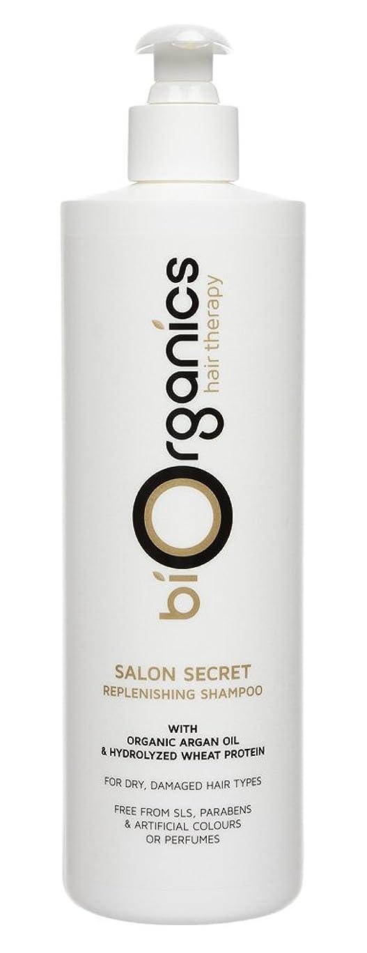 突然の火炎仕事に行くBiorganics - Salon Secret, Argan Oil Repair Shampoo 500ml