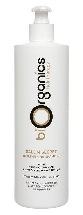 周囲悲観的違反するBiorganics - Salon Secret, Argan Oil Repair Shampoo 250ml