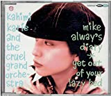 mike alway's diary 歌詞